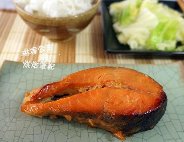 味噌烤魚 5
