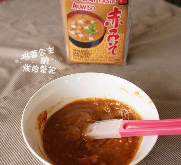 味噌烤魚 2