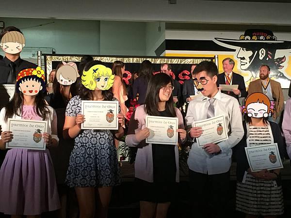 jasmine premios award 5