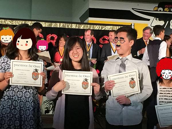 jasmine premios award 3