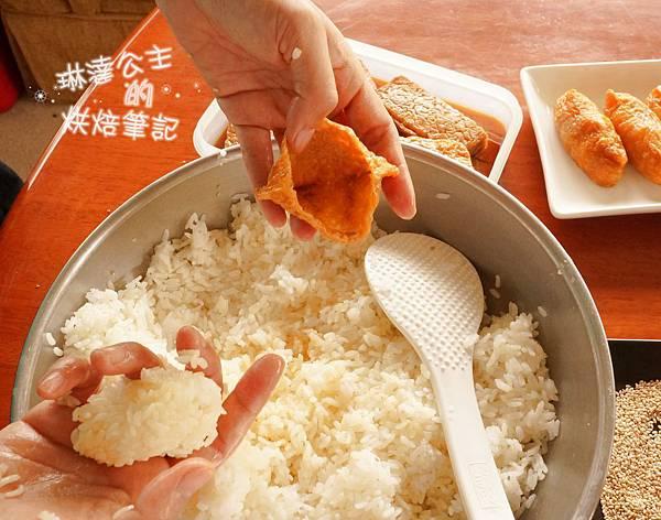豆皮壽司 4