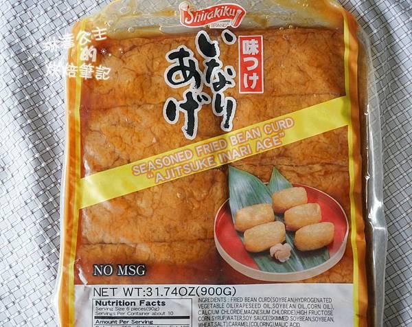 豆皮壽司 1