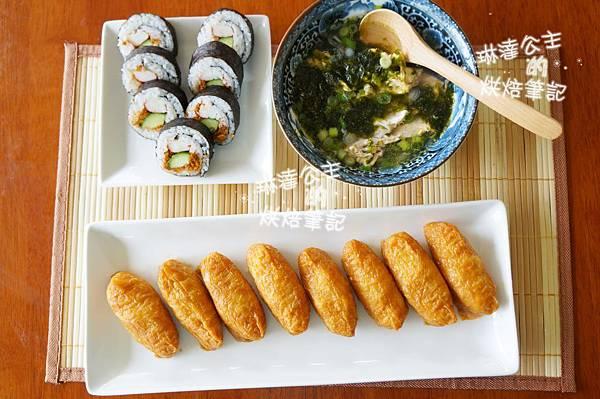 豆皮壽司 12