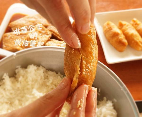 豆皮壽司 7
