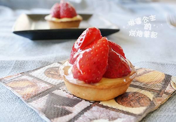 草莓塔 7