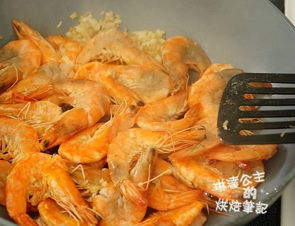 茄汁蝦 5