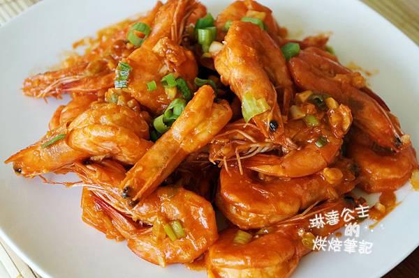 茄汁蝦 7