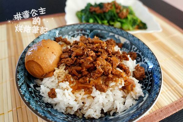 滷肉飯 6