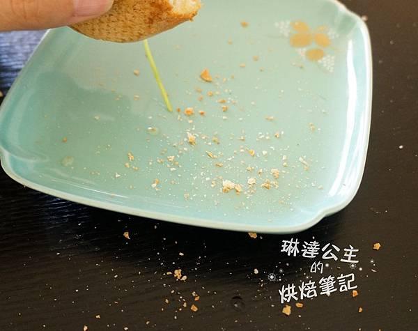 越式三明治 14