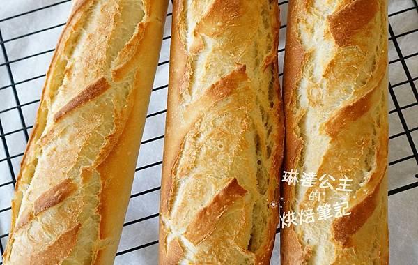 越式三明治 15