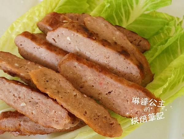 越南燒豬肉Nem Nuong 10