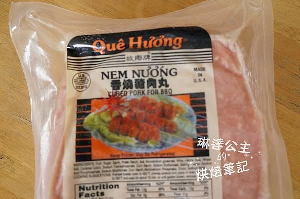 越南燒豬肉Nem Nuong 12