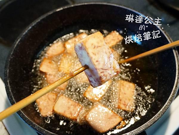 芋頭米粉 5