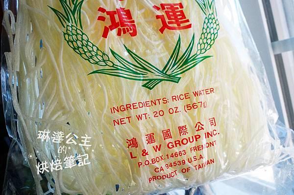 芋頭米粉 8