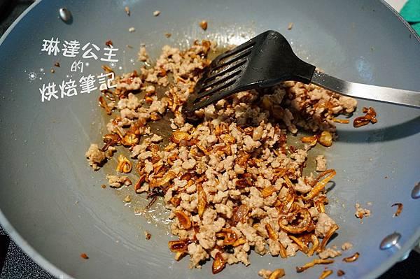 芋頭米粉 7