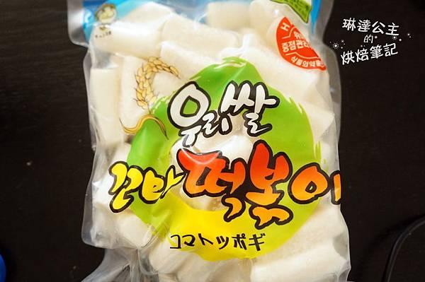 韓式辣炒年糕 2