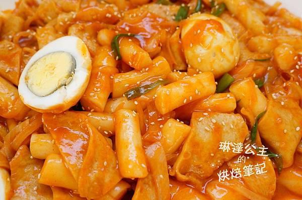 韓式辣炒年糕 9