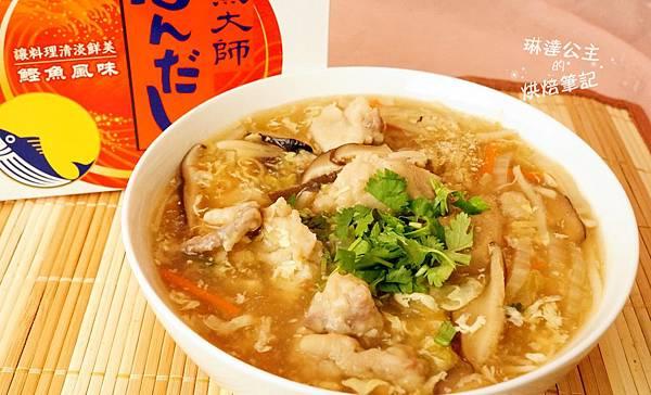 香菇肉羹湯 11