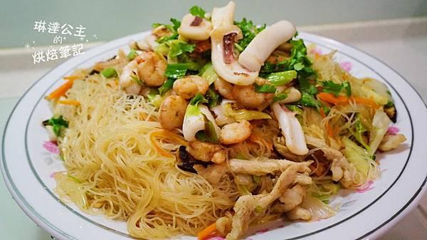 海鮮什錦炒米粉 1