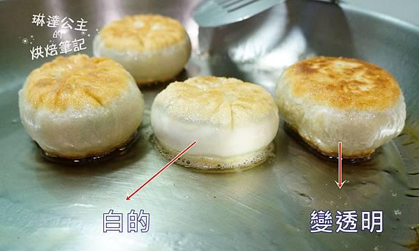 韭菜豬肉餡餅 5