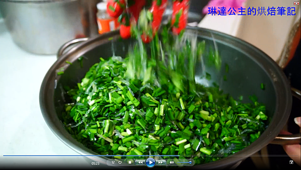 韭菜豬肉餡餅 8
