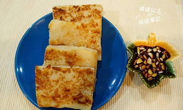 純米白蘿蔔糕 12