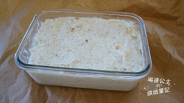 純米白蘿蔔糕 10