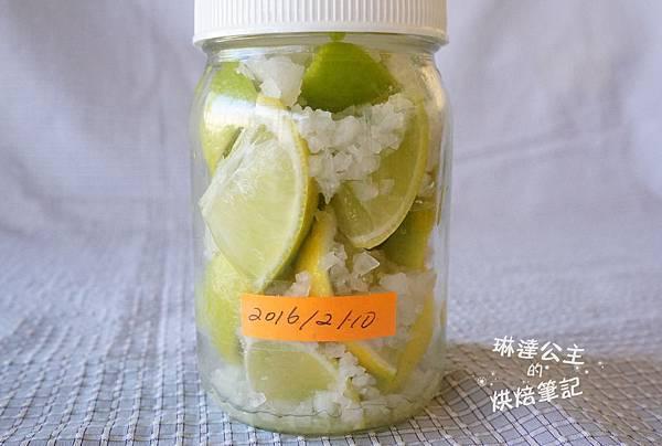 鹽漬檸檬 5