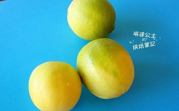 鹽漬檸檬 1