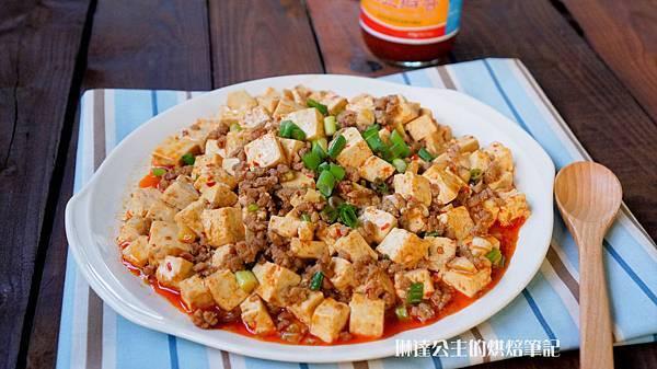 麻婆豆腐-7