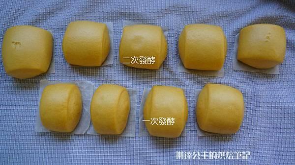 南瓜饅頭 -27