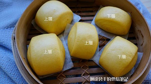 南瓜饅頭 -25