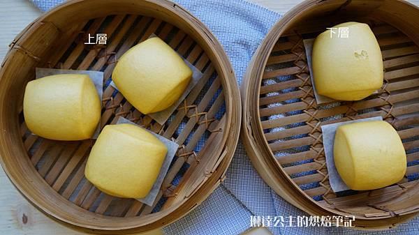 南瓜饅頭 -26