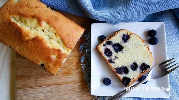 起司藍莓磅蛋糕-14