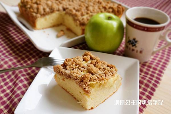 蘋果奶酥蛋糕 3