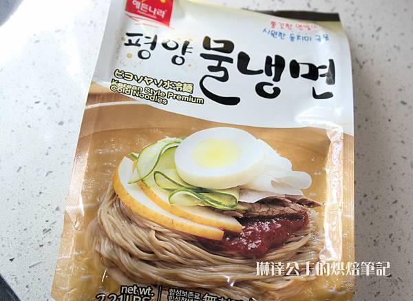 韓式冷湯麵-1