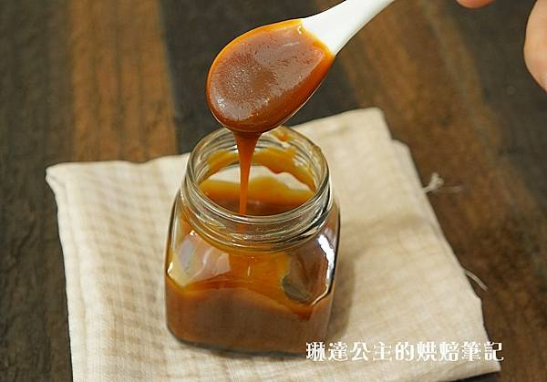 太妃焦糖醬 8