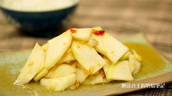 米豆醬漬大頭菜-6