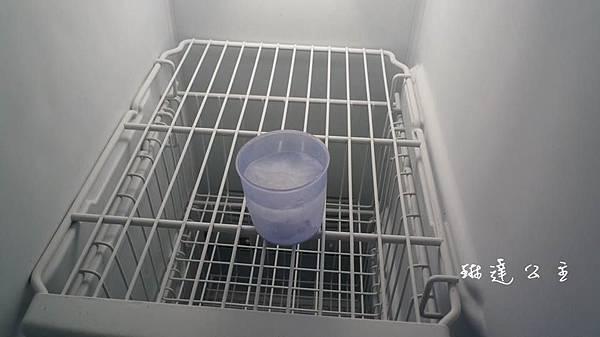 修理冰箱 10