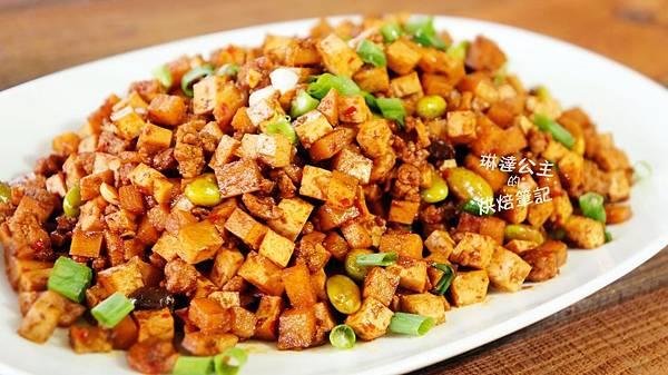 八寶辣醬 2
