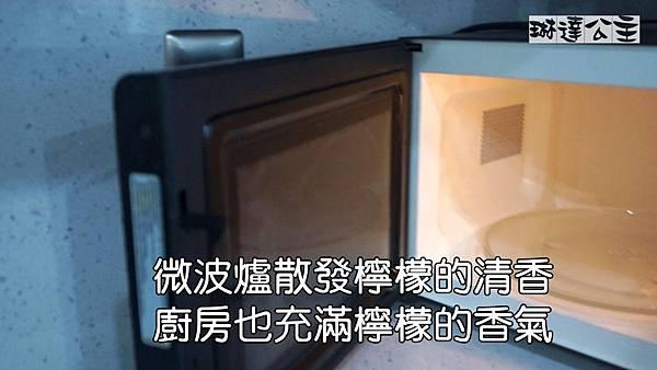 清潔微波爐12