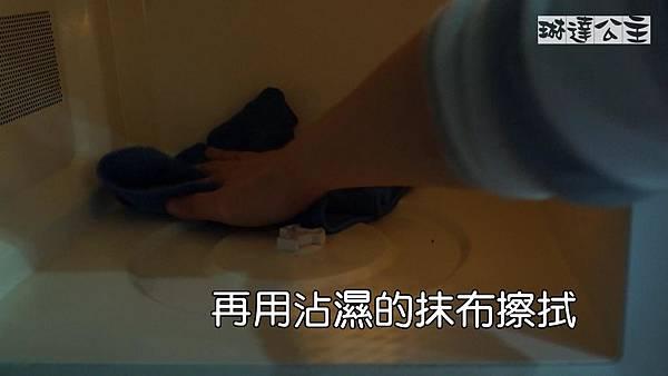 清潔微波爐8