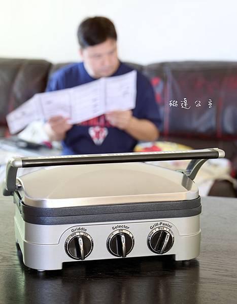 煎烤盤 1