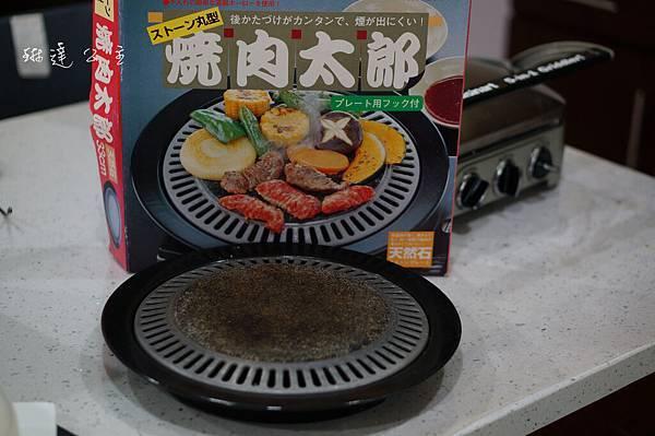 煎烤盤-45