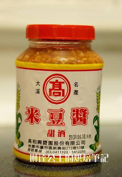 米豆醬漬大頭菜-4.jpg