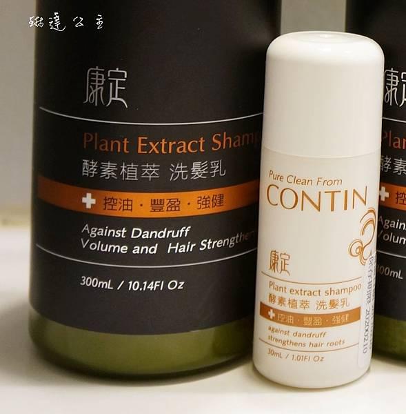康定酵素植萃洗髮乳 2.JPG