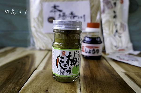鬆餅粉烏龍麵-5