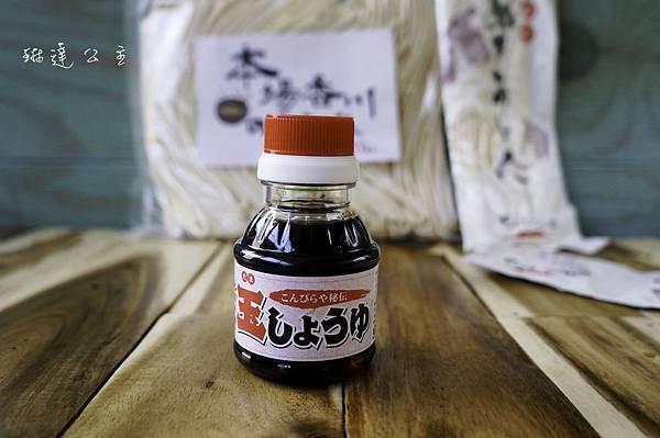 鬆餅粉烏龍麵-6