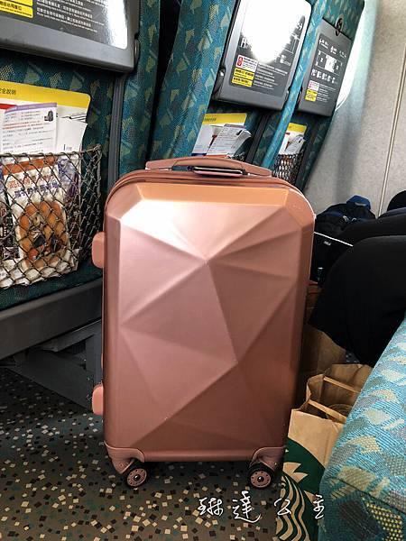 奧利薇閣純鑚系列行李箱-4.jpg