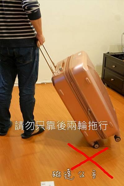 奧利薇閣純鑚系列行李箱-23.jpg